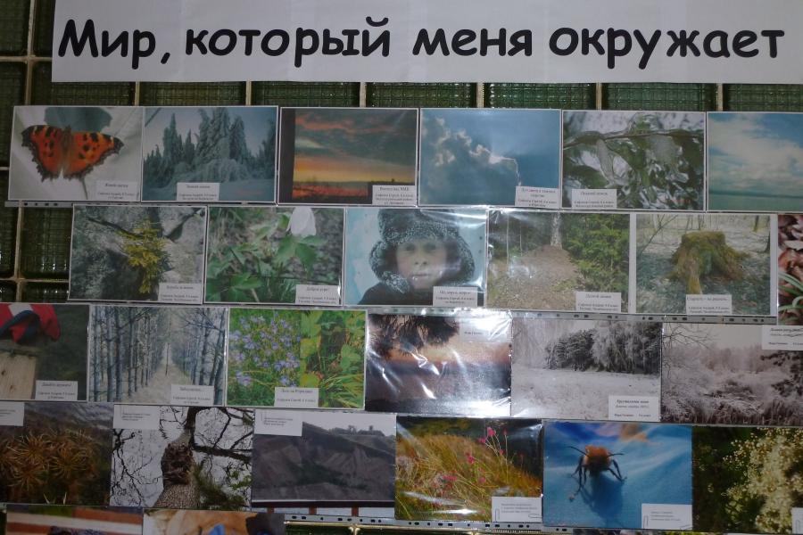Картинка с сайта лицея 82 г.Челябинска